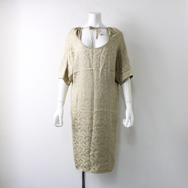 Drawer ドゥロワー ジャガード織り シルク ワイドワンピース 36/ベージュ ドレス【2400011896346】