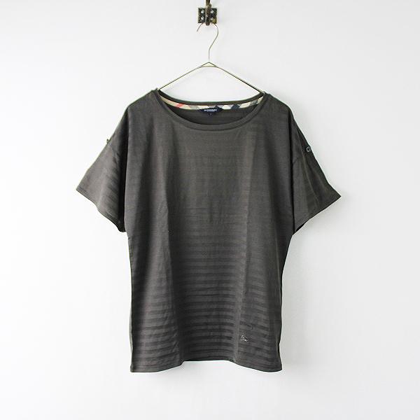 BURBERRY LONDON バーバリーロンドン コットン ボーダー Tシャツ 1/チャコール トップス【2400011897046】
