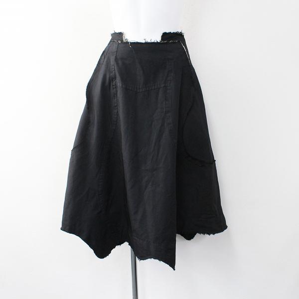 美品 COMME des GARCONS コムデギャルソン AD2017 ポリエステル縮絨 フレアスカートS/ブラック ボトムス【2400011900128】