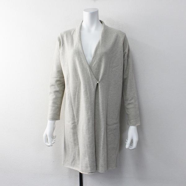 2017AW evam eva エヴァムエヴァ E173K186 wool robe ウールローブ ロングカーディガン FREE/羽織り ハオリ【2400011900265】