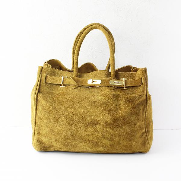 Deuxieme Classe ドゥーズィエムクラス Sita Parantica シータパランティカ Suede Tote Bag/キャメル 鞄 ビッグサイズ【2400011900852】