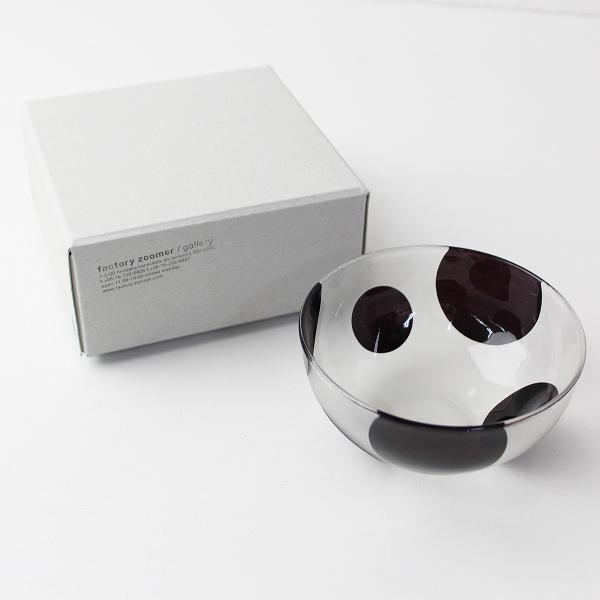 未使用品 2020年購入 辻和美 ファクトリーズーマー factory zoomer ガラス細工 うつわ「デカマル」ボウル型おはち【2400011902634】