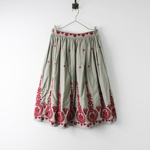 marble SUD マーブルシュッド EMB オリエンタル 刺繍 ギャザー スカート F/グレー ボトムス【2400011904591】