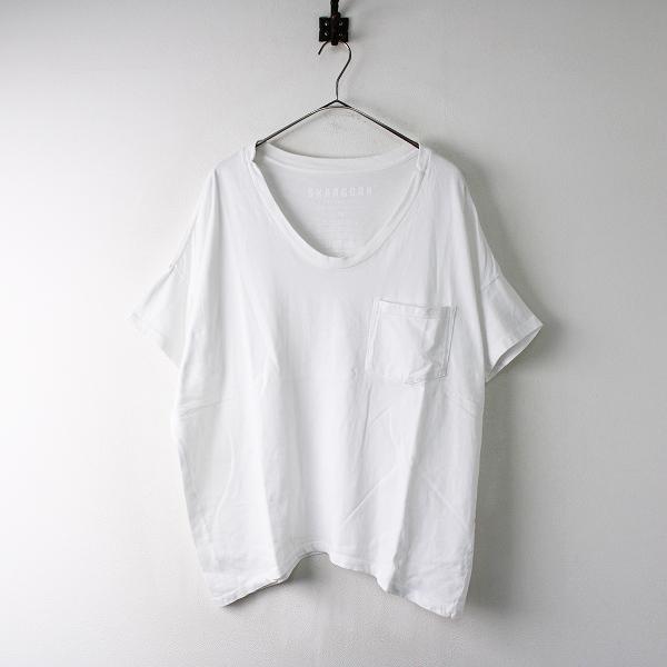 美品 2019SS Deuxieme Classe ドゥーズィエムクラス SKARGORN ポケツキワイドTシャツ/ホワイト トップス【2400011904867】-.