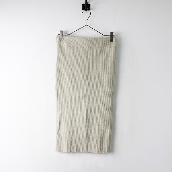 2020SS 定価1.9万 Deuxieme Classe ドゥーズィエムクラス cut and sewn スカート/ライトベージュ ボトムス【2400011904997】-.