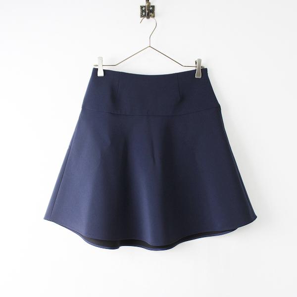 美品 Deuxieme Classe ドゥーズィエムクラス トリアセボンディングペプラムスカート 38/ネイビー ボトムス【2400011905000】