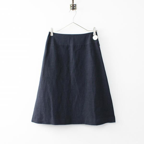 【期間限定30%OFF!】Sally Scott サリースコット リネンレーヨン シェルボタン 台形スカート 9/ダークネイビー 染色加工 ボトムス【2400011905208】