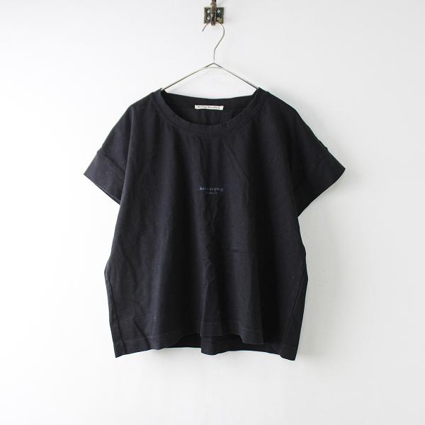 2018SS Acne Studios アクネストゥディオズ Tohnek Tee ロゴプリント Tシャツ XXS/ブラック【2400011907752】