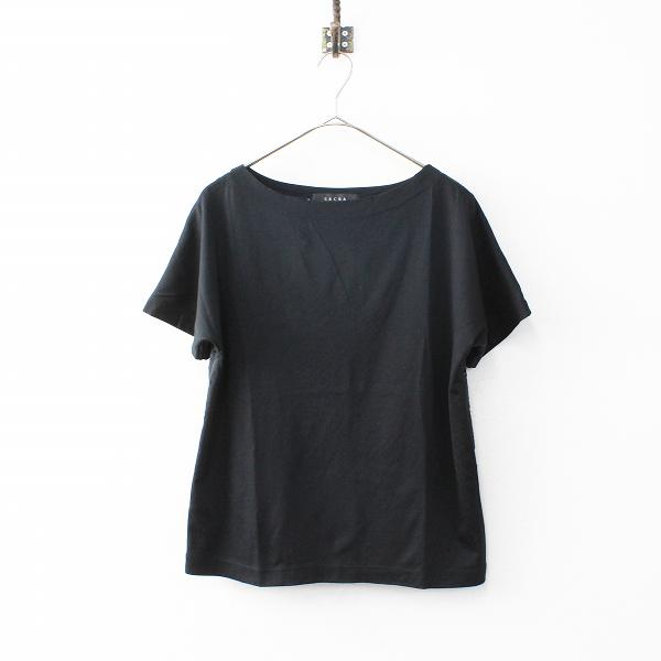 美品 SACRA サクラ フラワー刺繍レース 切替え ボートネックTシャツ38/ブラック トップス ブラウス【2400011908339】
