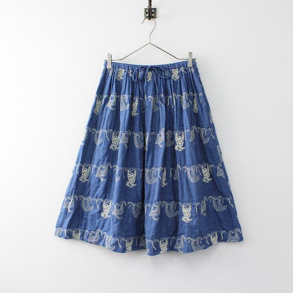 marble SUD マーブルシュッド ナマケモノ 刺繍 コットン ギャザー スカート F/ブルー EMB【2400011912022】