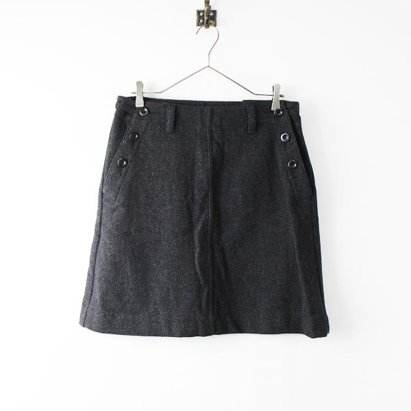 MHL. MARGARET HOWELL マーガレットハウエル ウール マリンボタン 台形 スカート 3/チャコールグレー【2400011912275】
