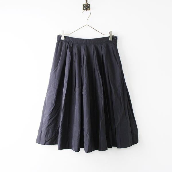 MARGARET HOWELL マーガレットハウエル シルクコットン タック フレア スカート 3/スミクロ【2400011912428】