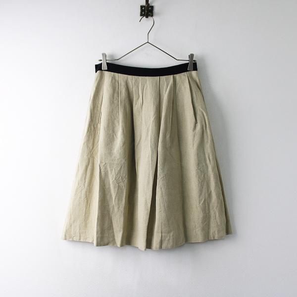 MARGARET HOWELL マーガレットハウエル リネン タック スカート 3/ベージュ フレア【2400011912480】