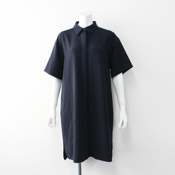 美品 Deuxieme Classe ドゥーズィエムクラス トリアセ 比翼 シャツ ワンピース F/ネイビー【2400011913340】