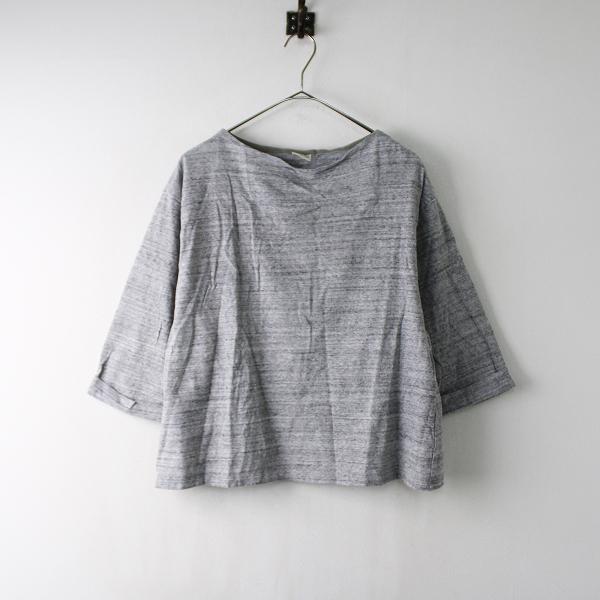 bulle de savon ビュルデサボン コットンワイドシルエット Tシャツ F /グレー チュニック カットソー【2400011913692】