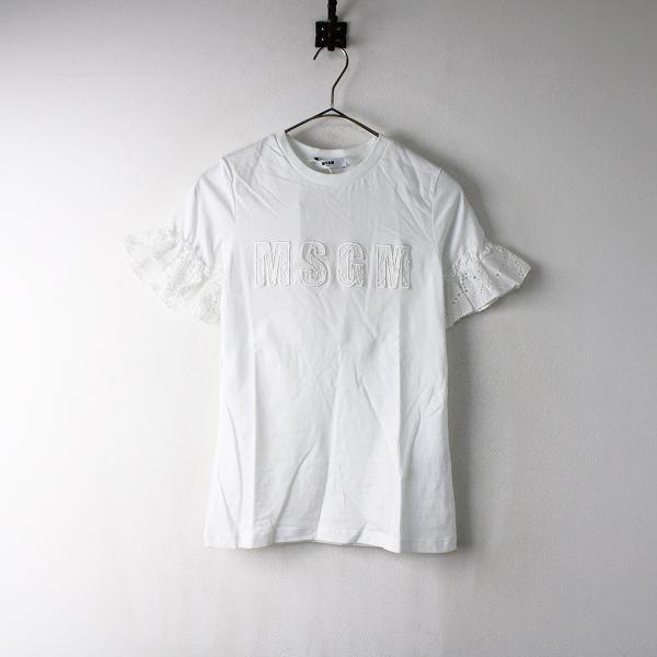 未使用品 MSGM エムエスジーエム キッズ フロントロゴ レーススリーブ Tシャツ 12ANNI【2400011914408】