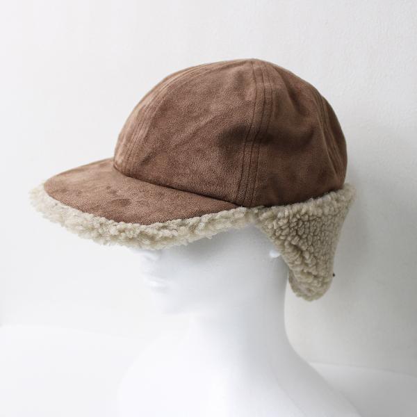 美品 もこもこ BEAMS HEART ビームスハート フェイクスエード ボア キャップ 55.5-57.5cm / 帽子【2400011914798】