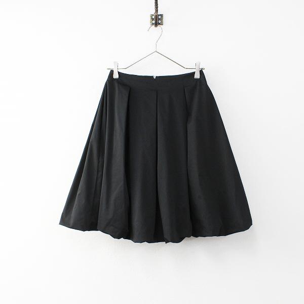 FOXEY NEW YORK フォクシー ニューヨーク 24902 ストレッチ グログラン スカート 38/ブラック プリーツ バルーン【2400011916006】