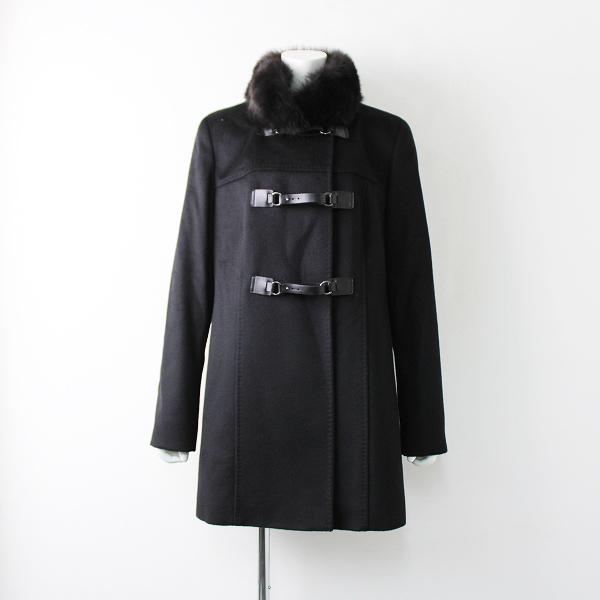 美品 大きいサイズ MAX MARA STUDIO マックスマーラ スタジオ ファー付き ウール ロングコート46/ブラック【2400011916228】