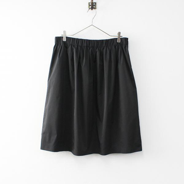 大きいサイズ Rose Tiara ローズティアラ イージー フレア スカート 46/ブラック ギャザー ボトムス【2400011917546】
