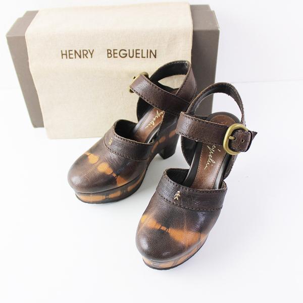 HENRY BEGUELIN エンリーベグリン オミノ刺繍 レザー ストラップ 厚底 サボ サンダル 37.5/ブラウン 23.5-24.0cm【2400011918512】