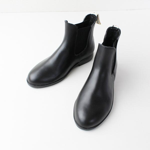 Traditional Weatherwear トラディショナル ウェザーウェア サイドゴアレインブーツ 37/ブラック【2400011918741】