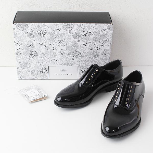 TEMPERATE テンパレイト OMBRE レインシューズ 38/ブラック 靴 スタッズ【2400011918758】