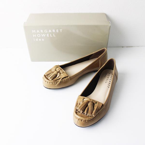 新品 MARGARET HOWELL idea マーガレットハウエル アイデア タッセル付 モカシン 23.5/ベージュ 靴【2400011918765】