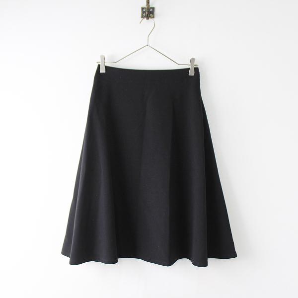 美品 evaloren エヴァローレン フレアシルエット スカート FREE/ブラック ベーシック【2400011920379】