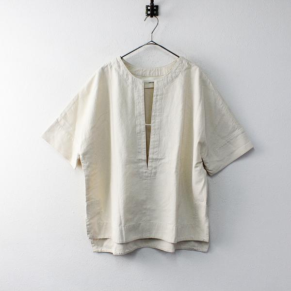 美品 2020SS TODAYFUL トゥデイフル Cotton Pique Blouse コットンピケ ブラウス F/キナリ トップス【2400011921406】
