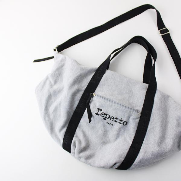 repetto レペット コットン ショルダー バッグ /グレー ジップ ボストン ビッグ ロゴ 【2400011921710】