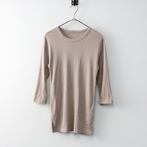 2020SS 定価1.4万 Deuxieme Classe ドゥーズィエムクラス RIB Tシャツ/ピンクベージュ トップス【2400011921932】-.