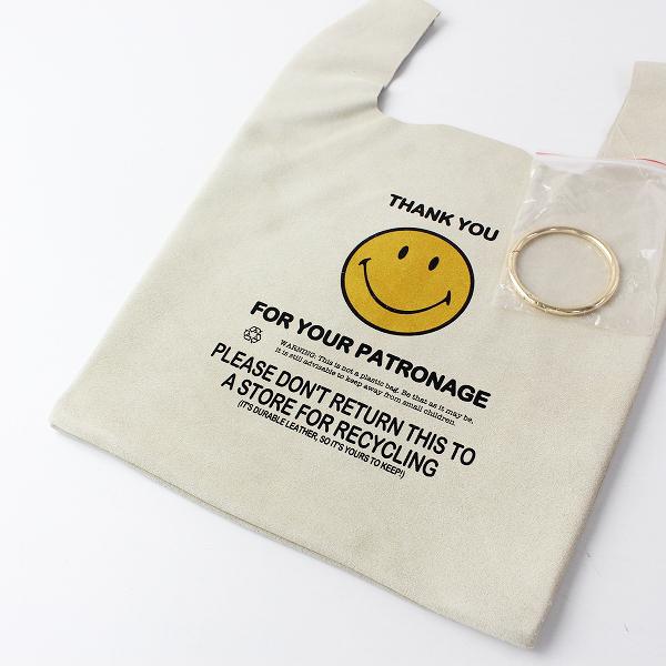 未使用品 2020SS 定価2万 Deuxieme Classe ドゥーズィエムクラス GOOD GRIEF グッドグリーフ Smile Tote Bag /ホワイト【2400011921987】-.