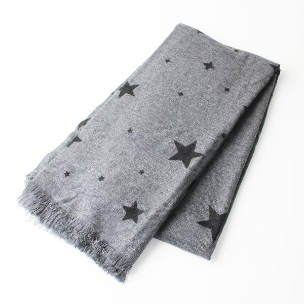 美品 定価4.4万 Deuxieme Classe douce-gloire ドゥース グロワール STAR STOLE スター ストール /グレー【2400011922069】