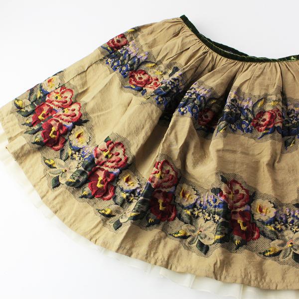Lois CRAYON ロイスクレヨン ジャガード 刺繍 フラワー ボーダー フレア スカート M/ブラウン ギャザー ジップ ボトムス【2400011922502】