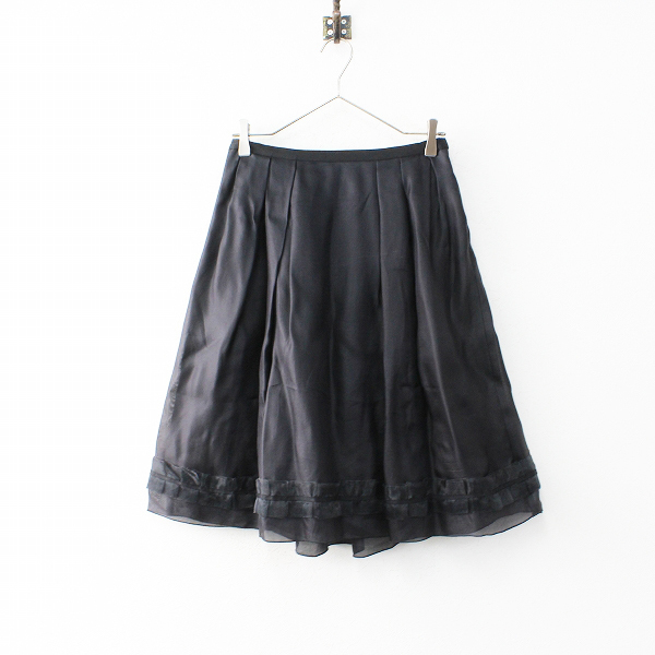 FOXEY フォクシー 21289 フリル フレア シルク スカート 40/ブラック ジップ ボトムス【2400011923066】