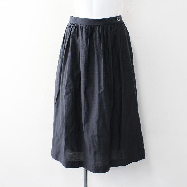 2018SS 定価3.1万 MARGARET HOWELL マーガレットハウエル コットン シルク COTTON SILK ギャザー スカート 1/ネイビー【2400011923226】