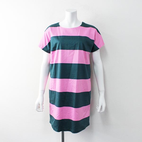 marimekko マリメッコ Galleria MOMA ボーダー ワンピース S/グリーン ピンク【2400011925695】