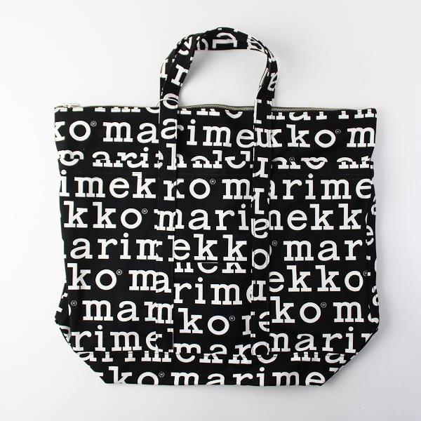 未使用 定価2.5万 marimekko マリメッコ UUSI MATKURI LOGO マツクリ ロゴ キャンバス トートバッグ/ブラック【2400011925947】