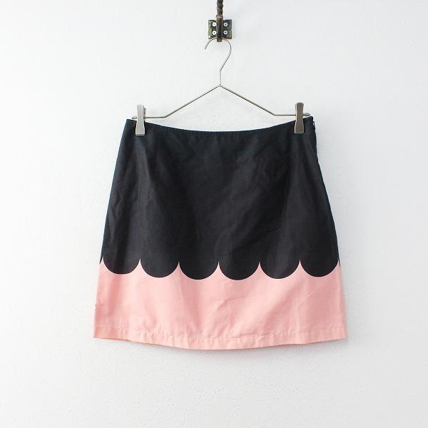 marimekko マリメッコ Lanketti コットン スカート 36/ブラック ピンク【2400011926104】