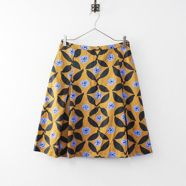 美品 marimekko マリメッコ Poppy SOPRAANO ボックスプリーツ コットン スカート 36/ベージュブラウン【2400011926128】