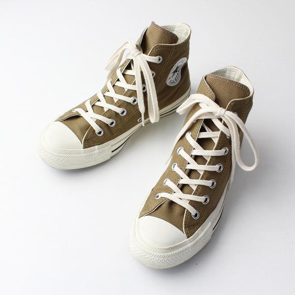 MHL. × CONVERSE マーガレットハウエル コンバース ALL STAR ハイカット スニーカー 5.5/カーキ 靴【2400011926739】