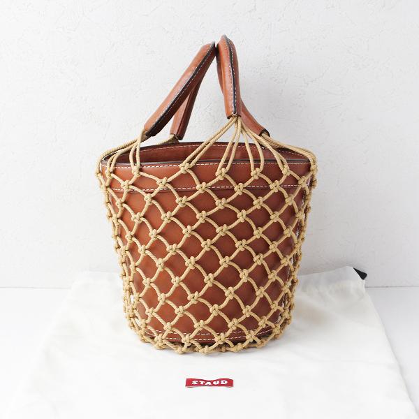 美品 L'Appartement Deuxieme Classe アパルトモン STAUD スタウド モロー mesh leather bag/ブラウン ロープ バッグ【2400011927484】-.