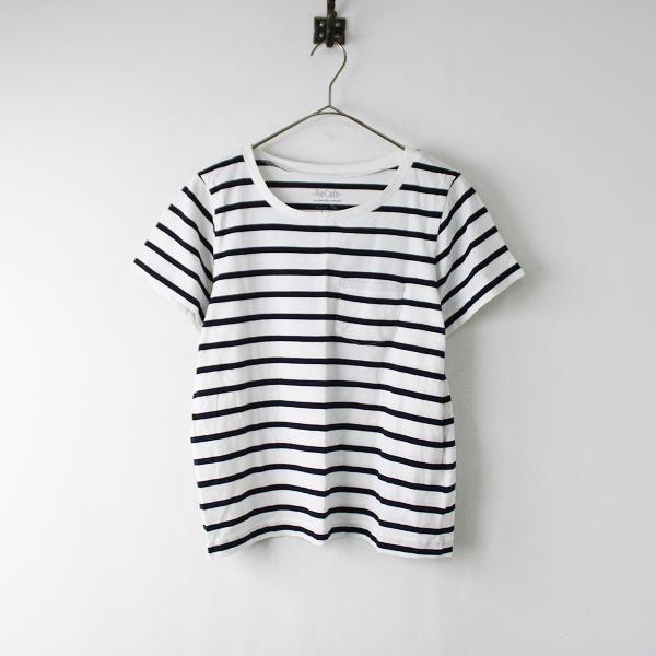 Samansa Mos2 SM2 サマンサモスモス コットン コーヒー混機能素材半袖Tシャツ F/ホワイト ネイビー ボーダー トップス【2400011928450】