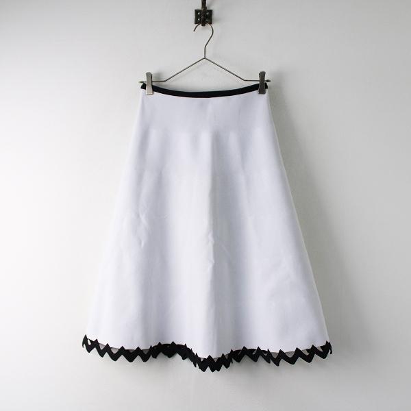 2017SS 定価6.2万 Drawer ドゥロワー Wフェイス リバーシブル スカート/ホワイト ブラック ボトムス【2400011931078】