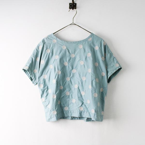 mina perhonen laundry ミナペルホネン コットン vapor 刺繍 プルオーバー /サックスブルー ドット ブラウス トップス【2400011932266】