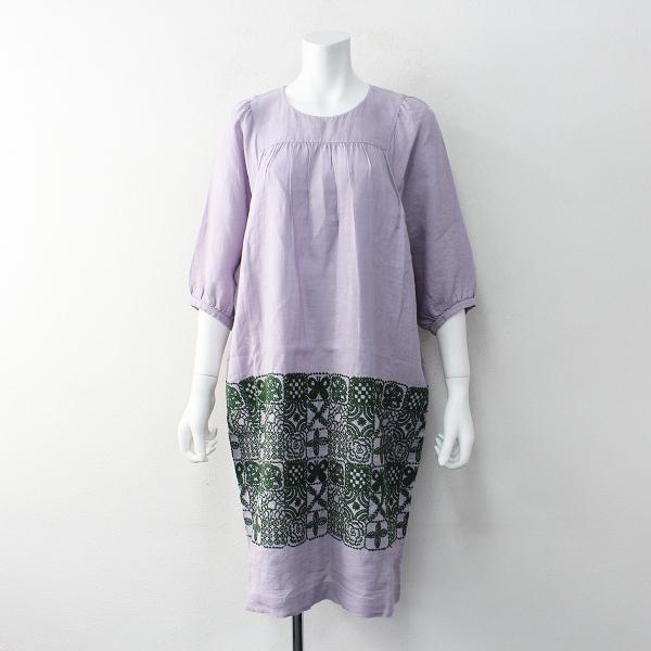 mina perhonen ミナペルホネン laundry ランドリー forest tile リネン 刺繍 ワンピース 38/ラベンダー【2400011935243】