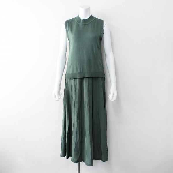 美品 2020SS Lois CRAYON ロイスクレヨン ニット セットアップ ノースリーブ ブラウス プリーツ スカート M/グリーン 【2400011940223】
