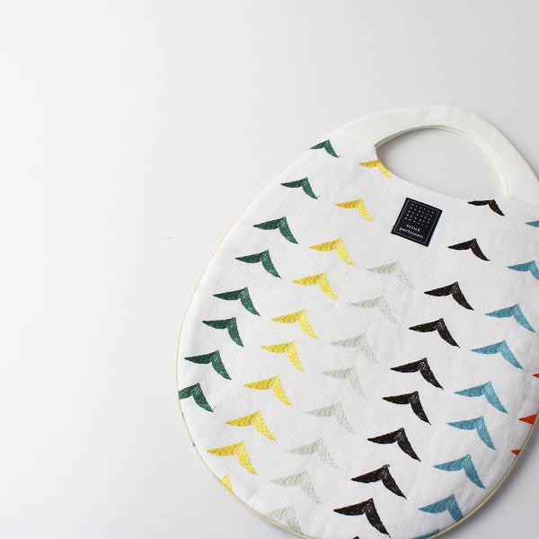 未使用品 2020SS 伊勢丹bird展 mina perhonen ミナペルホネン bird bird 刺繍 エッグバッグ/ホワイト バードバード【2400011946867】
