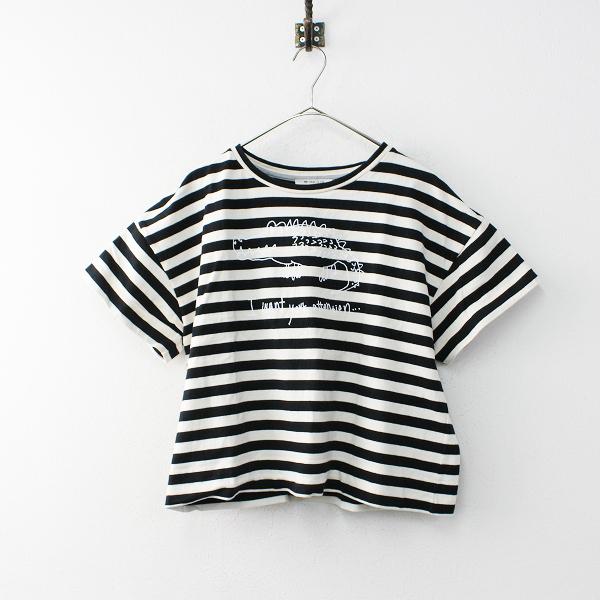 pual ce cin ピュアルセシン コットン ボーダー ワニプリント Tシャツ F/ブラック×オフホワイト トップス【2400011952158】